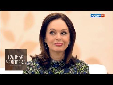 Ирина Безрукова. Судьба человека с Борисом Корчевниковым