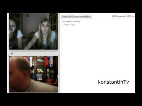 Астахов Сергей разговаривает в видеочате