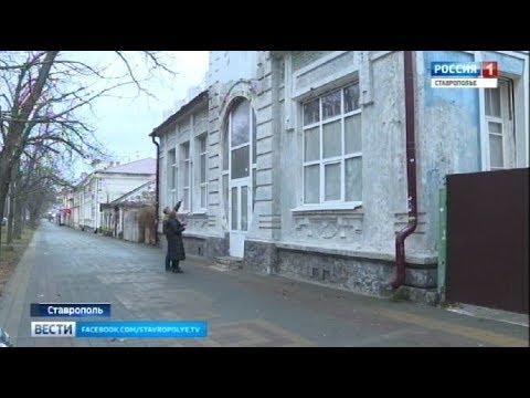 """""""Адвокат Ардашев"""". Почему фильм, действие которого разворачивается в Ставрополе, снимали не здесь?"""