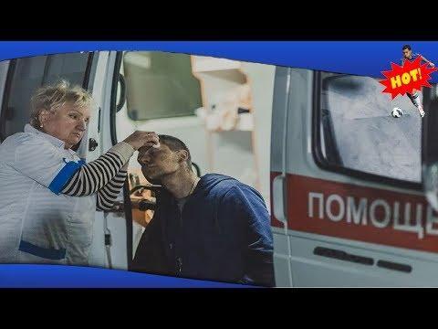 ✅ Звезде фильма «Лёд» вызвали «скорую помощь» на съёмочную площадку