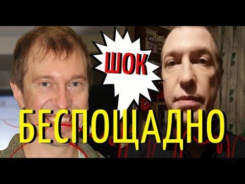 Сергея Соседова раскритиковали за то, в каких условиях он живет с родителем.
