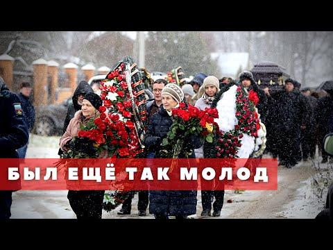 Сегодня ночью Умер известный актер Российской Федерации