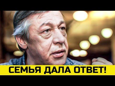 Что ответила семья погибшего на извинения Ефремова?