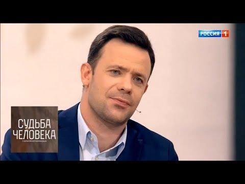 Артем Осипов. Судьба человека с Борисом Корчевниковым