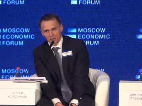 Сергей Колесников. МЭФ 2016