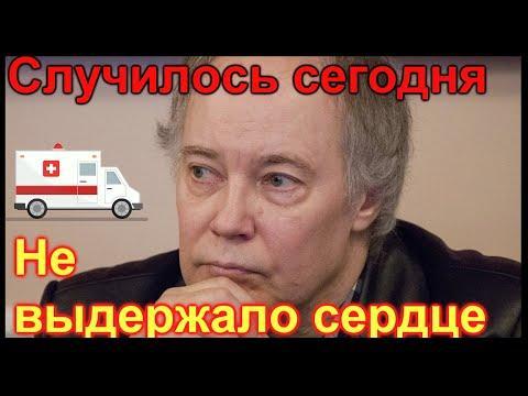????Сердце Владимира Конкина не выдержало???? Дмитрий Борисов сожалеет???? Успенская в шоке????