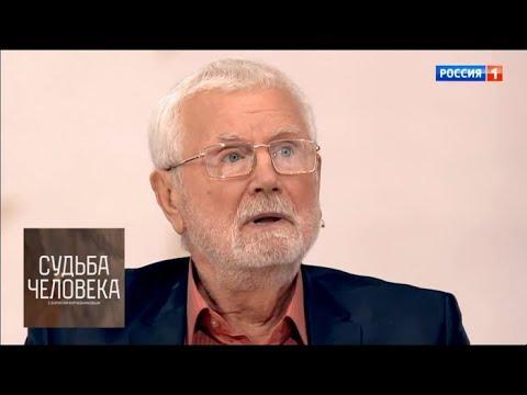 Юрий Смирнов. Судьба человека с Борисом Корчевниковым