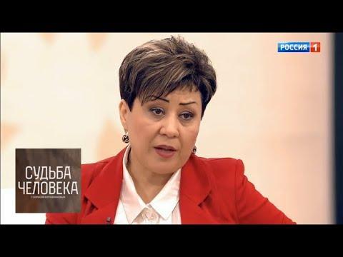 Азима Абдумаминова. Судьба человека с Борисом Корчевниковым