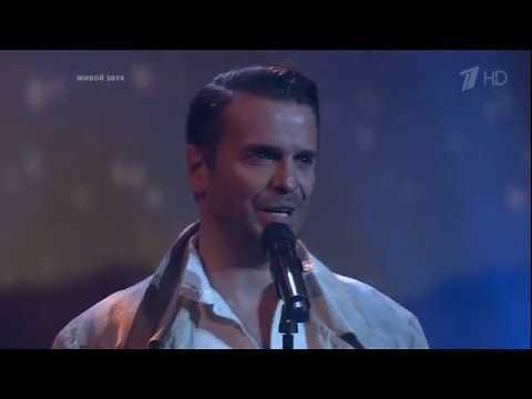 Сергей Астахов — «Госпожа Удача»  Три аккорда