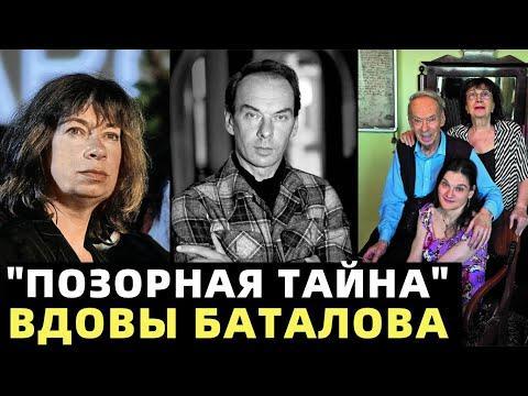 Цивин раскрыл страшную тайну вдовы Баталова-Гитаны Леонтенко
