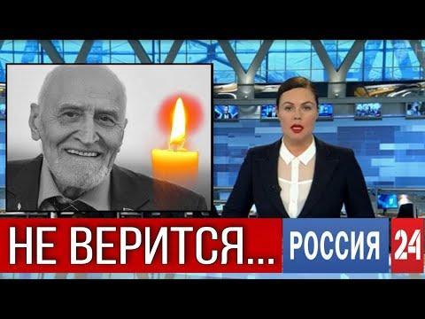 Умер Сегодня : Врачи сделали все возможное Умер Николай Дроздов