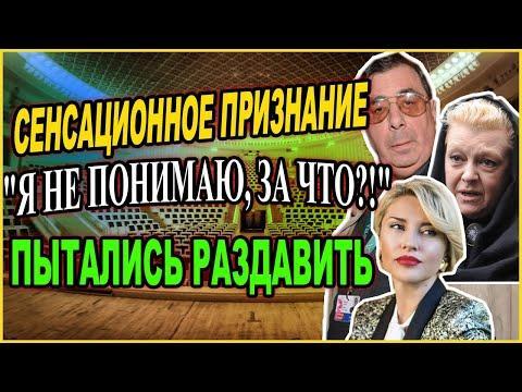 Цивин и Дрожжина устроили травлю бывшей жене Башарова