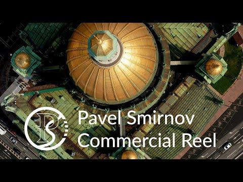 Павел Смирнов - Commercial Showreel 2019