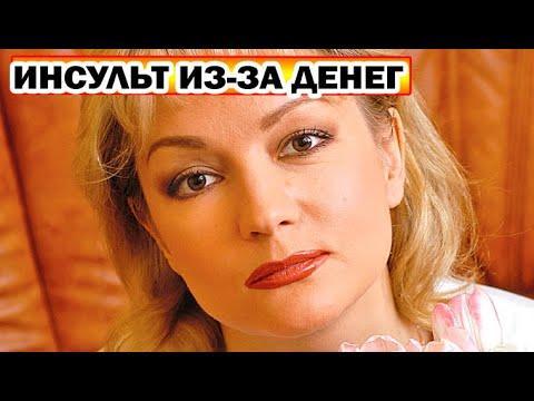 ДО СЛЁЗ! Татьяна Буланова слегла из-за материальных проблем