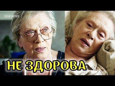 Россияне обеспокоены состоянием здоровья Алисы Фрейндлих, появившейся на крестинах правнучки