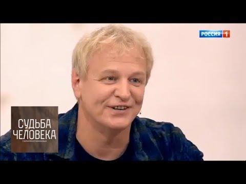 Сергей Юшкевич. Судьба человека с Борисом Корчевниковым