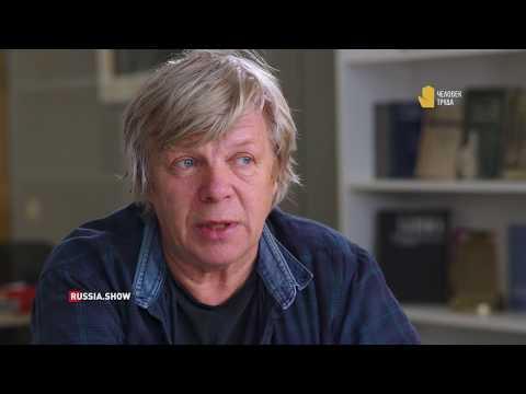 Сергей Астахов: интервью специально для канала Русская Школа кино