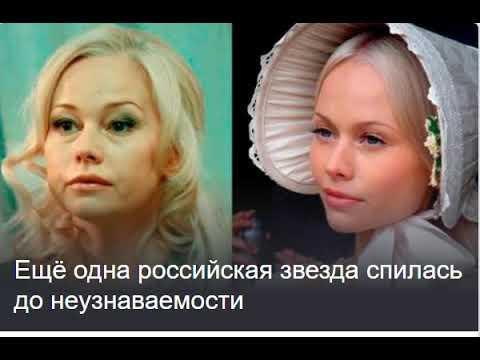 """Российская звезда  сериала """"БЕДНАЯ НАСТЯ"""" спилась до неузнаваемости"""