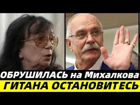 Вдова Баталова обрушилась на Михалкова после публичного раздора