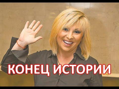 Дочь Валентины Легкоступовой разоблачает мужа погибшей матери  Никто такого не ожидал