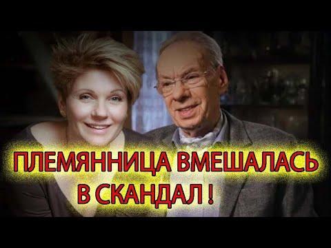 Племянница Баталова вмешалась в скандал Дрожжиной и Цивина с украденным наследством
