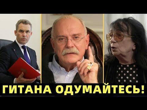 Михалков и Астахов в недоумении от семьи Баталовых