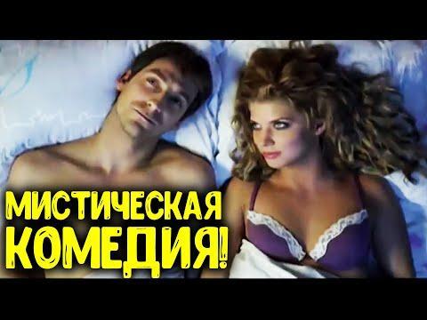 СЮЖЕТ СЕРИАЛА СНОСИТ БАШНИ! СМОТРЕТЬ МОЖНО ДО УТРА! Контакт! 4-8 СЕРИИ! Русский фильм