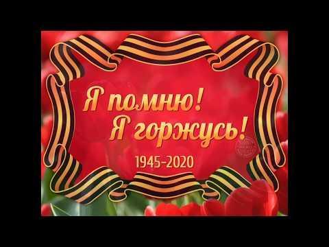 """Астахов Сергей """"Мой ПРАДЕД"""""""