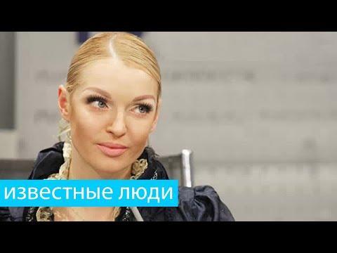 Скандальная Анастасия Волочкова заговорила о политике | известные люди