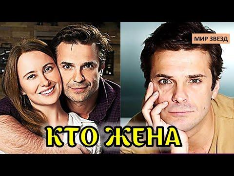 Кто жена Непростая судьба любимого актера и подробности личной жизни – Сергей Астахов