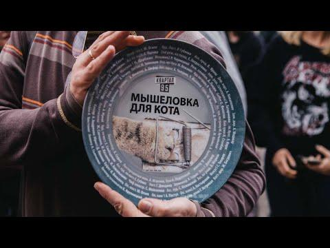 "Саундтрек от студии ""Квартал 95"" - ""Птица"" (Автор: Борис Книженко)"