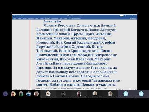 Вечернее правило 18 04 2021 Сергей Астахов