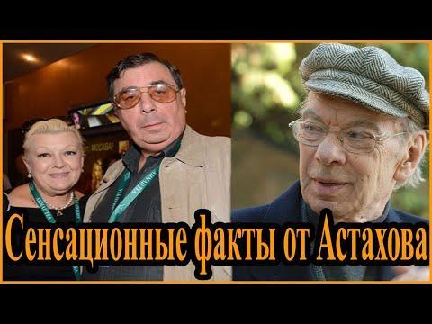 Что действительно происходит с делом о мошенничестве с имуществом семьи Баталовых