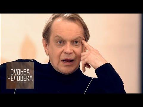 Михаил Горевой. Судьба человека с Борисом Корчевниковым
