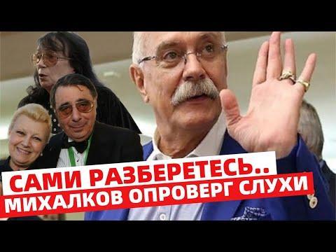 «Очень рассердился»: Михалков не помогал с адвокатом Цивину и Дрожжиной