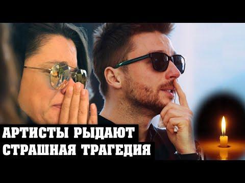 Какое горе! Совсем молода.. Известная российская певица yмepлa при родах / Ребёнка спасти не удалось