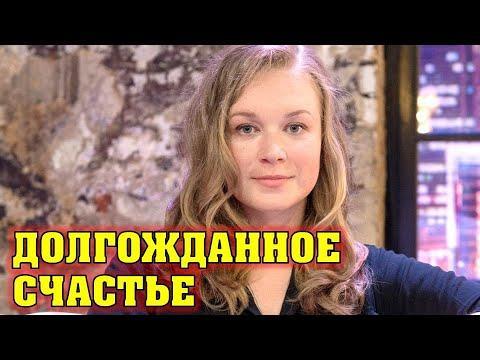 Стала мамой! Как выглядит долгожданный сынок актрисы сериала «Мамочки» Светланы Колпаковой