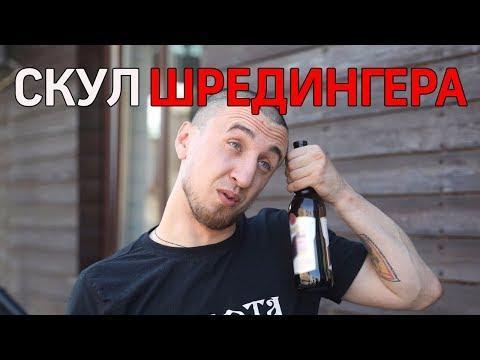 Рэпер Саша Скул умер, а потом ожил