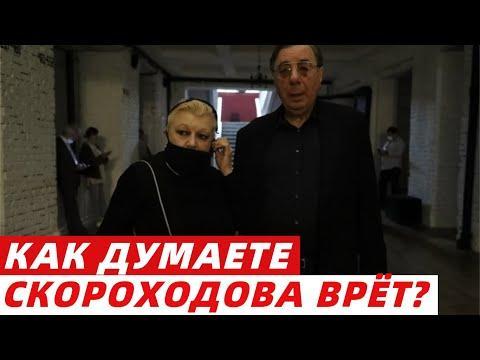 Актриса Скороходова оправдала Цивина его влюбленностью в образ Баталова