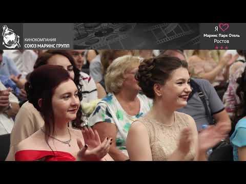 Выпускники 2017 года в «Маринс Парк Отель Ростов»
