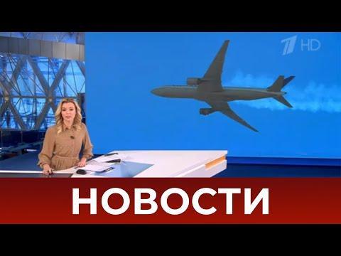 Выпуск новостей в 10:00 от 21.02.2021