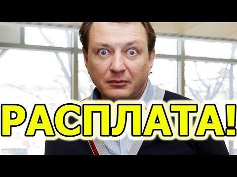 Башарова отстранили от спектаклей после рукоприкладства