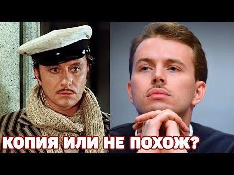 Поклонники до сих пор гадают, похож ли Андрей Миронов-младший на своего деда