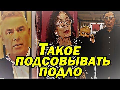 Астахов рассказал о второй попытке Дрожжиной обмануть вдову Баталова
