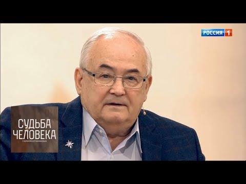 Всеволод Шиловский. Судьба человека с Борисом Корчевниковым