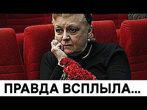 Неожиданный поворот в деле с наследство Баталова ! Страна в шоке...