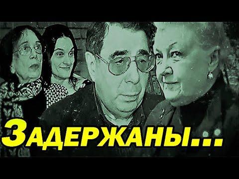 Дрожжина и Цивин задержаны по делу о махинациях с наследством Баталова
