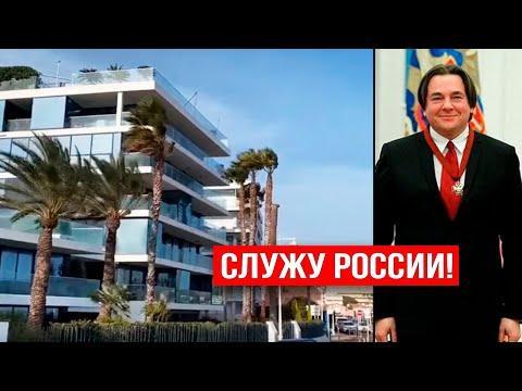 НЕХИЛО ТАК! Как поживает патриот России Костик Эрнст ВО ФРАНЦИИ