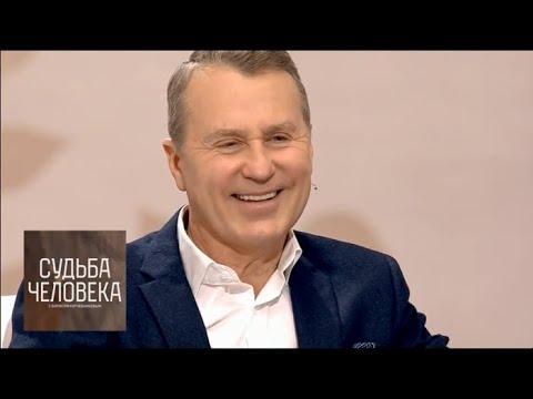 Олег Штефанко. Судьба человека с Борисом Корчевниковым