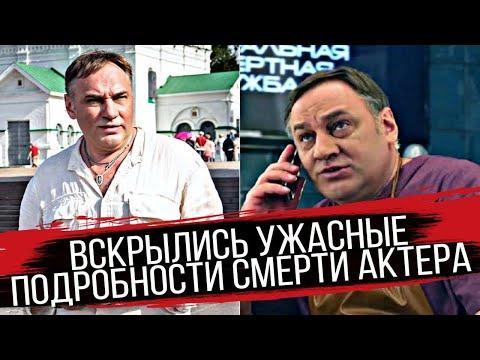 Близкий друг актёра Олега Валкмана рассказал что у артиста были большие проблемы со здоровьем